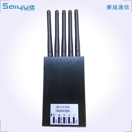 手持手机信号、GPS阻断器的最佳选择-手机信号阻断器