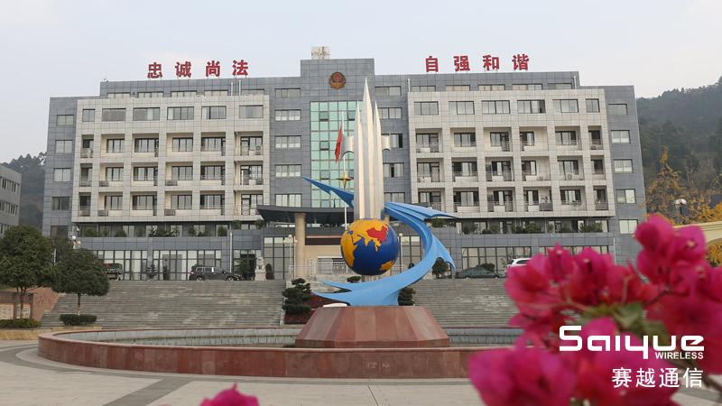 四川省川西监狱安装手机屏蔽器案例