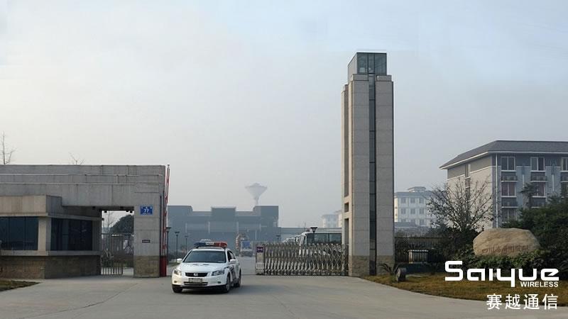 四川眉山监狱手机抓饭直播体育屏蔽器项目案例