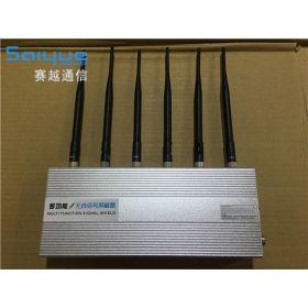 学校专用抓饭直播体育屏蔽器SYT-401E-6