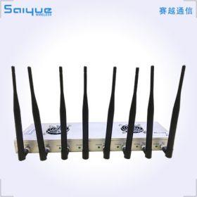 4G手机抓饭直播体育屏蔽器SYT-401E-8加强型