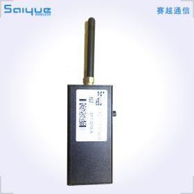 GPS抓饭直播体育屏蔽器SYT-GPS-A